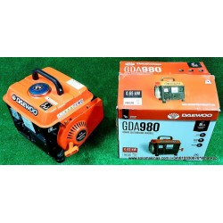 720W 2T 63cc 1HP OUTLET...