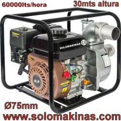 92GWP80 60000lts/hora...